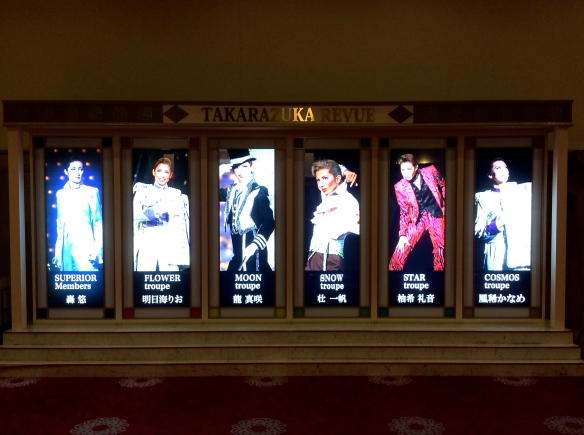 Top stars of the five Takarazuka Troupes