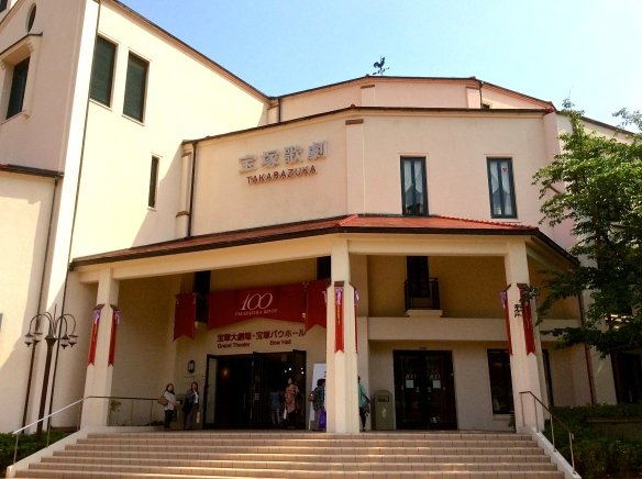 The entrance to the theatre complex