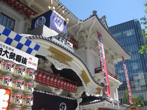 Tokyo kabuki-za