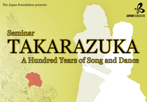Japan Foundation Takarazuka