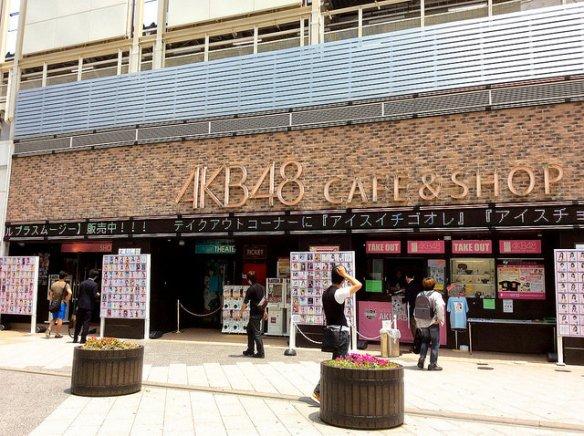 AKB48 cafe Akihabara