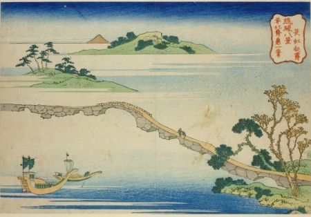 Hokusai: Eight Views of Ryukyu - Autumn sky at Choko