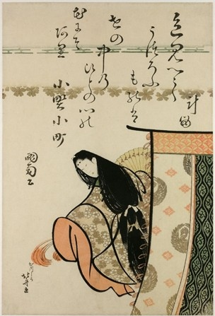 Hokusai - Poet Ono no Komachi with one of her poems © British Museum