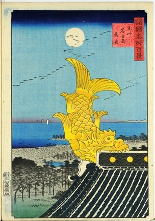 Hiroshige: Roof of Nagoya Castle © British Museum
