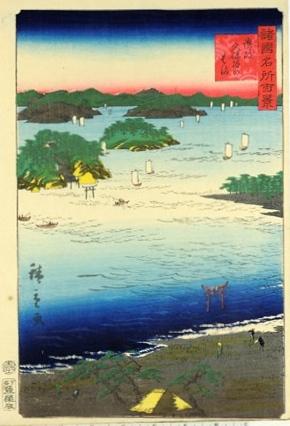 Hiroshige - Sanuki Kobodani no Hama © British Museum