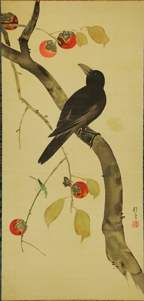 Hoitsu - Crow on a Persimmon Bow © British Museum